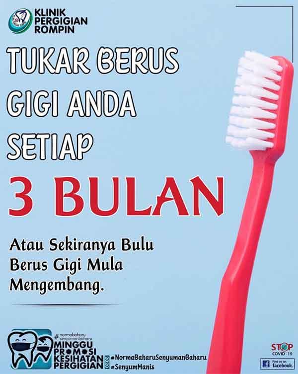 iklan layanan masyarakat gosok gigi
