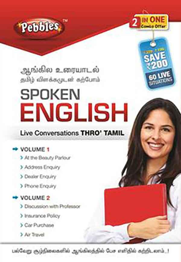 iklan brosur bahasa inggris