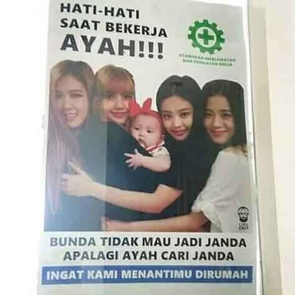 iklan layanan masyarakat lucu
