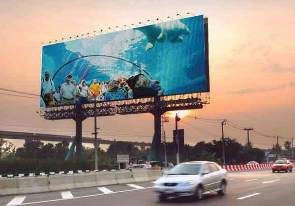 iklan reklame audio